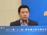 数据说话!吕建杰在ICTC提出谈中国有线电视业务创新再思考