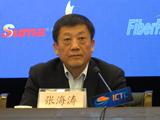 """张海涛在ICTC2015提出""""媒体融合事关整个广电行业的转型升级,解放思想、改变观念是关键"""""""