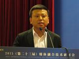 优朋普乐邵以丁亮相ICTC2015 预测2016将是中国互动电视产业新纪元