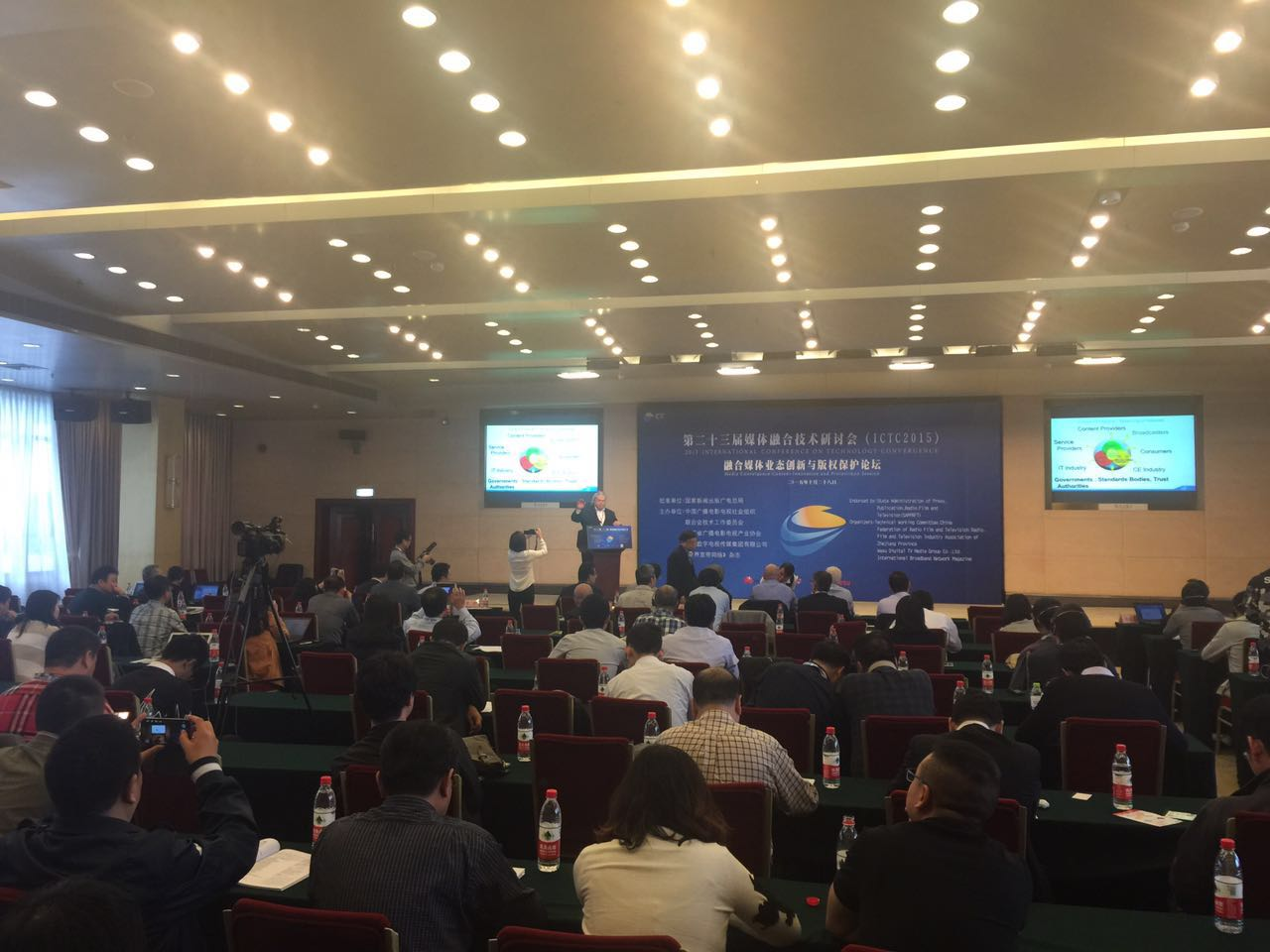 综述!ChinaDRM在ICTC展开首次专题探讨