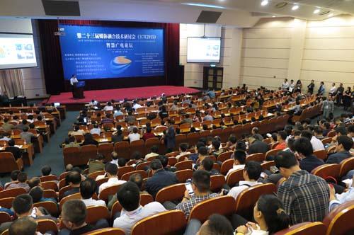 """未来电视、华数、国广东方在ICTC之""""智慧广电论坛""""说了什么?"""