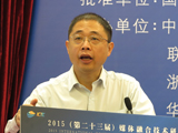"""杨崑:""""宽带中国""""下运营商的发展和转型"""