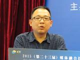 赵缙:从宽带数据业务到网关的思路