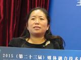 张俊霞:中国wifi发展白皮书