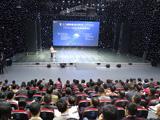 撷英ICTC2015县级有线创新发展论坛