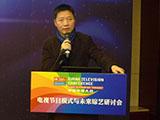 刘熙晨:节目模式的几个理念