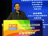 时统宇:中国电视