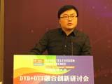 李震宁:再论DVB+OTT发展之路