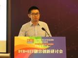 李海波:有线数字电视网络业务平台发展趋势