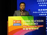 赵天晓为北京卫视竞争力研究论坛致辞
