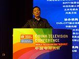 """赵化勇为首届""""世界电视日""""中国电视大会致辞"""