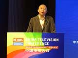 刘峰:中国电视行业六大发展趋势