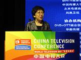 马宏为北京卫视竞争力研究论坛致辞