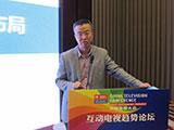 姚军成:互动电视发展趋势与南方新媒体布局