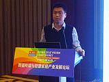 卢中南:河北广电本地资讯信息平台的探索和实践
