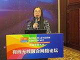 吕青华:中国广电WiFi发展
