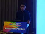 李肖爽:智能电视交互体验上的创新与突破