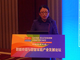 格兰研究发布《2015年中国终端(机顶盒)白皮书》