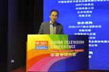 牟丰京:平台网络化,频道渠道化,内容产业化
