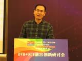 陈长伟:天山云业务创新与实践