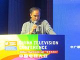 黄为群:视听媒体融合发展新态势