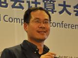 陈长伟:天山云计算建设与实践