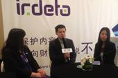 【视频】爱迪德谢勇:知识产权保护的多屏服务专家