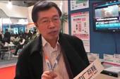 【视频】上海国茂王国中:AVS+在国内的应用与推广