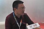 【视频】润东科技毛皖敏: 立足脚下,放眼海外