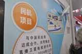 中广格兰团队带你重温CCBN2015 (四)