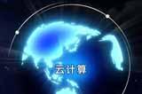 中广格兰团队带你重温CCBN2015 (六)