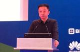 顾建国:解读融合媒体技术平台研究白皮书2.0阶段性成果