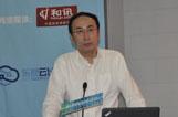 王兴军:互联网背景下的多媒体内容安全与数字权益保护