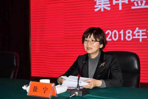 """江苏有线全省重大资产重组,将实现""""一省一网""""的目标"""